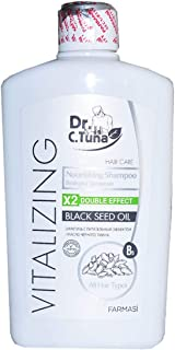 Black Seed Oil Shampoo - Vitalizing - Hair Growth - Slows Hair Loss - By Farmasi - Dr C Tuna - 500 Ml (Usa)