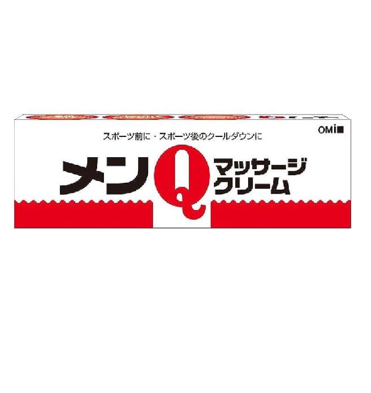 口述がんばり続ける文献近江兄弟社 メンQマッサージクリーム 65g