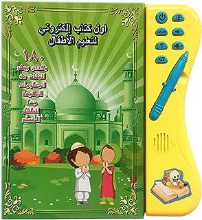 لعبة تعليمية للأطفال على شكل كتاب تعليمي إلكتروني لتعليم الأطفال من فان سبورت