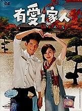 Love Family (Chinese TV Drama 18-DVD Set W. English Sub, All Region DVD)