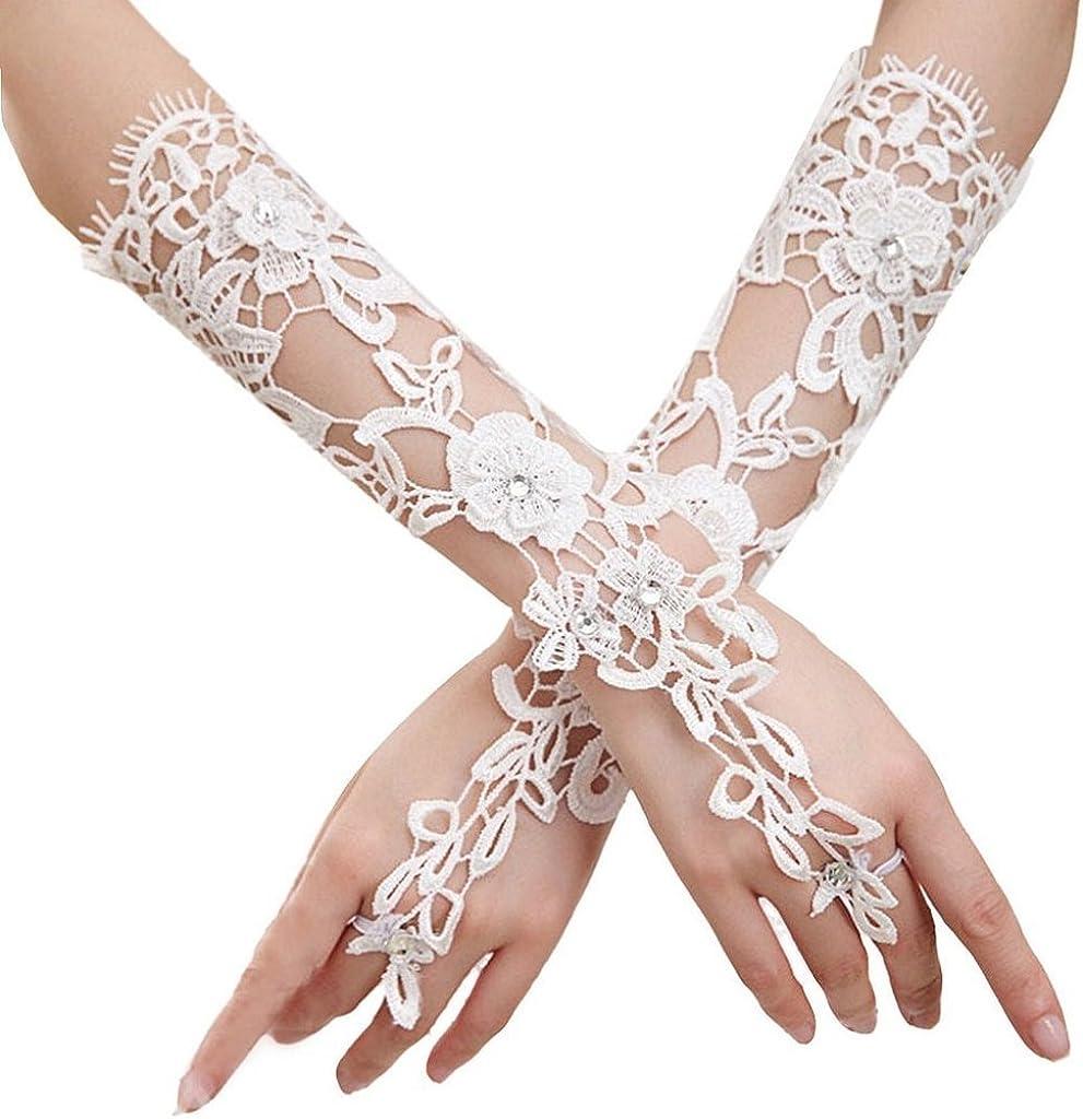 Snowskite Fingerless Bridal Lace Wedding Flower Gloves with Rhinestone,Ivory