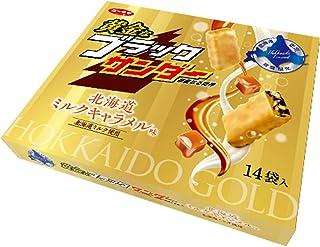 黄金 な ブラック サンダー 北海道 ミルクキャラメル味 14袋入り 北海道限定