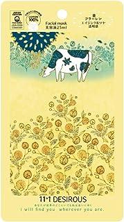 11+1 DESIROUS 星座マスク <牡牛座(おうし座):Taurus>しっとりタイプ 3枚セット