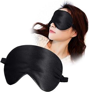 アイマスク 安眠 100%シルク 旅行用 低反発 ふわふわ柔らかい 滑らかな肌触り 通気性と遮光性抜群 ブラック 天然シルク