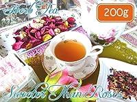 【美味しい】紅茶 ハーブ:ハーブ紅茶 スイーターザンローゼス 200g