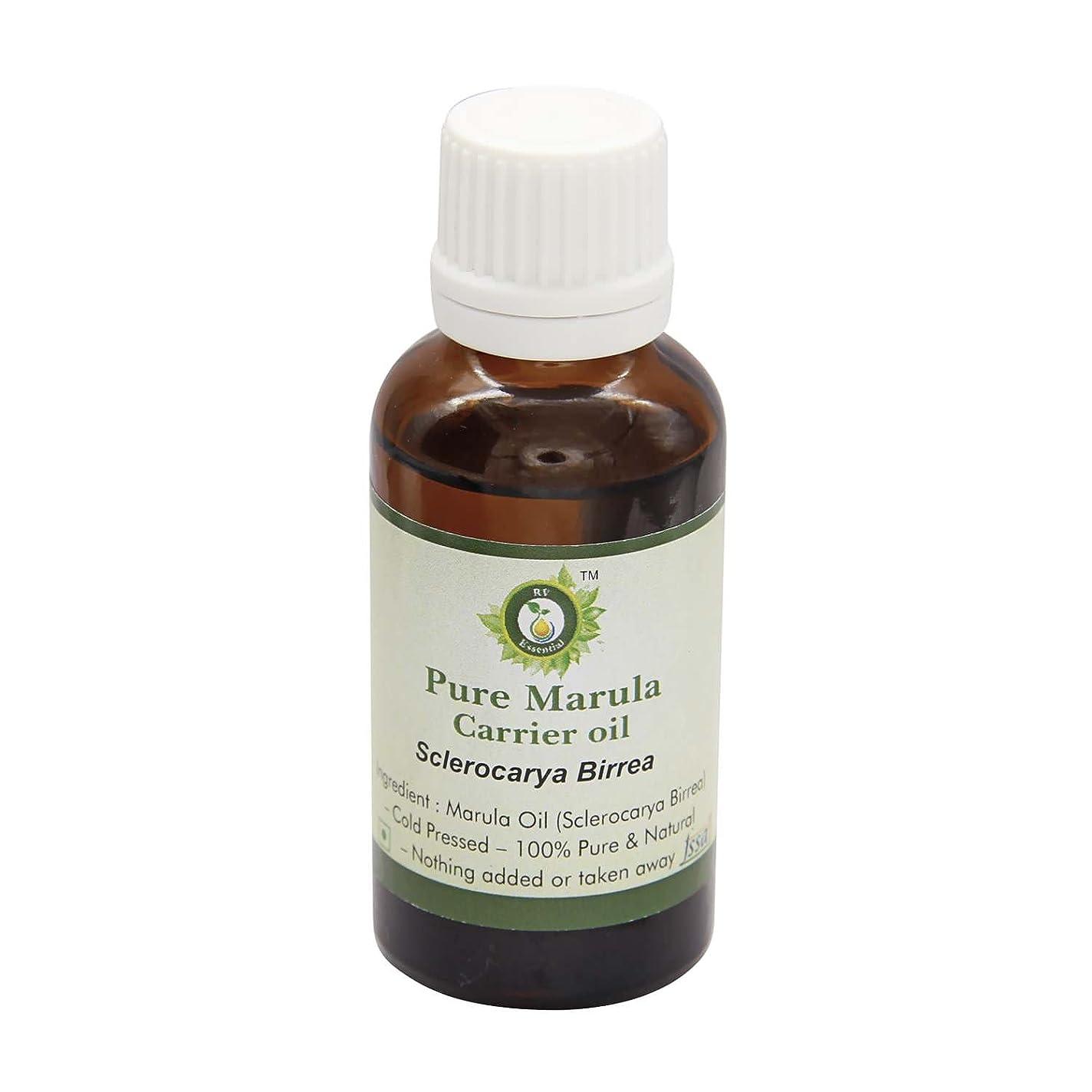 最大限減る有名R V Essential 純粋なMarulaキャリアオイル100ml (3.38oz)- Sclerocarya Birrea (100%ピュア&ナチュラルコールドPressed) Pure Marula Carrier Oil