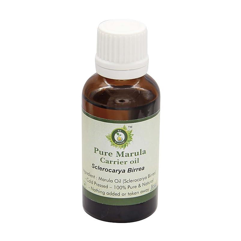 ピット拷問期待するR V Essential 純粋なMarulaキャリアオイル5ml (0.169oz)- Sclerocarya Birrea (100%ピュア&ナチュラルコールドPressed) Pure Marula Carrier Oil