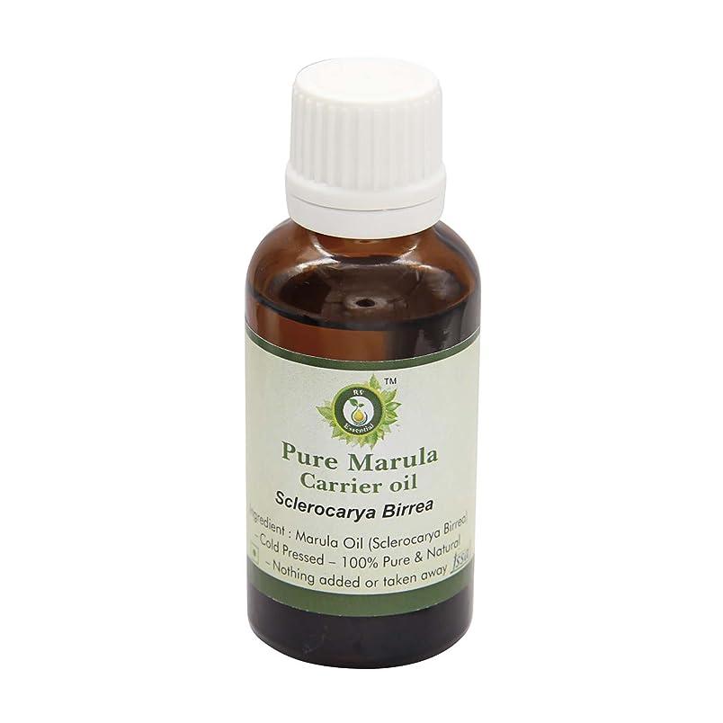 寛容バイオレット流暢R V Essential 純粋なMarulaキャリアオイル100ml (3.38oz)- Sclerocarya Birrea (100%ピュア&ナチュラルコールドPressed) Pure Marula Carrier Oil