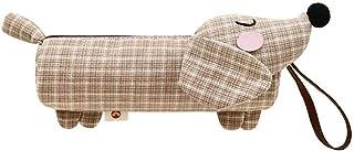 Xuxuou - Astuccio portapenne a forma di bassotto, grande capacità, colore: Giallo cachi