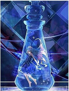 WANGJRU Cross Stitch DIY Painting 5D Diamond Full Square Drill Home Decor Sticker Picture Embroidery@80x60cm