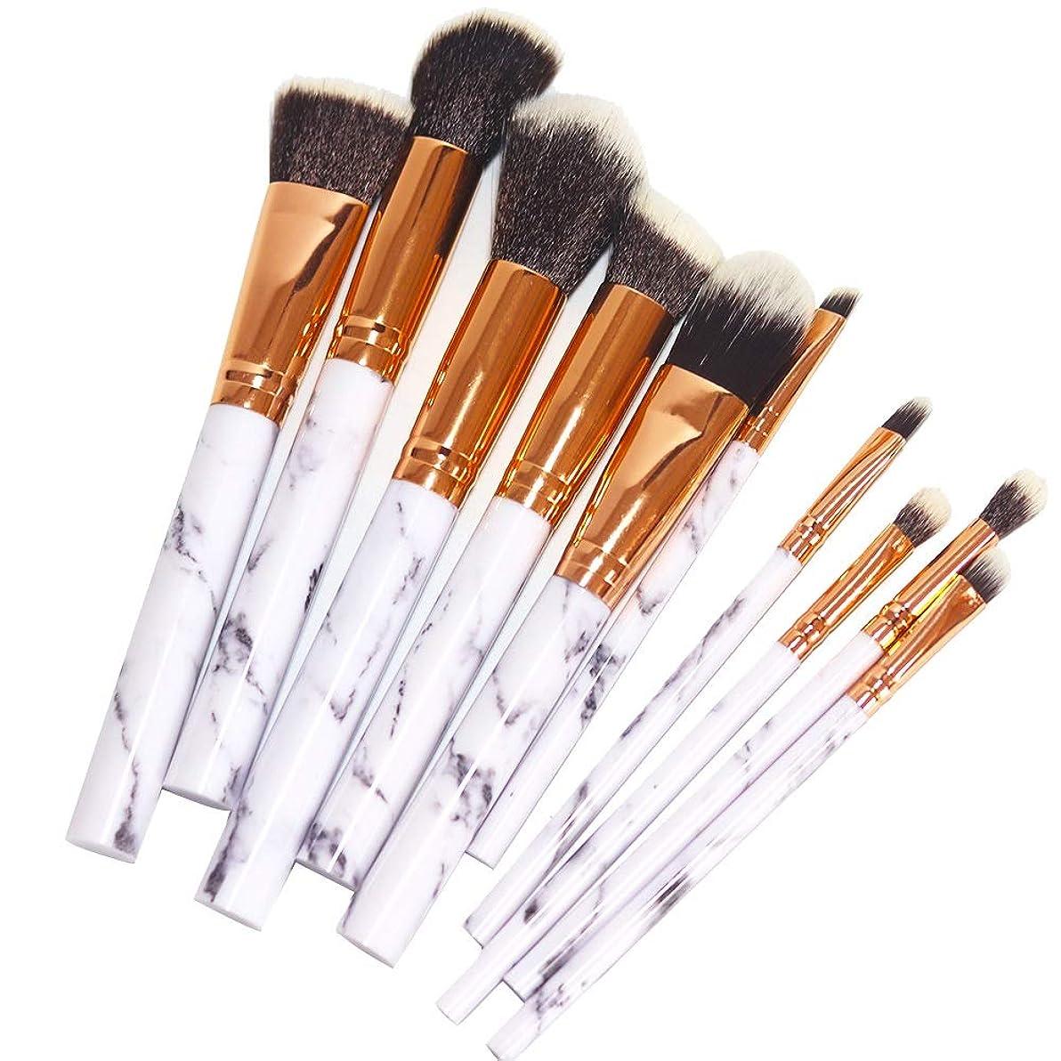 最愛のアンテナ密化粧筆 パウダーブラシ コスメ アイシャドーブラシ 大理石柄 化粧ブラシ 高級繊維毛 柔らかい 携帯便利 ソフトメイクブラシセット 10本セット