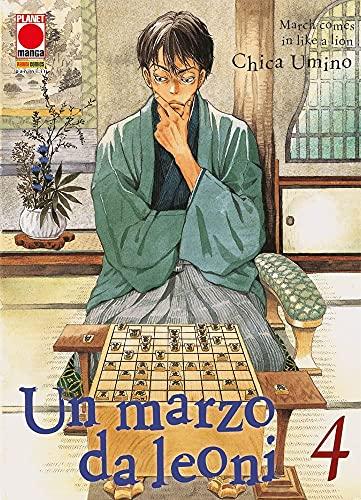 Un Marzo da Leoni N° 4 - Ristampa - Planet Manga - Panini Comics - ITALIANO