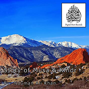 Story of Musa and Khidr