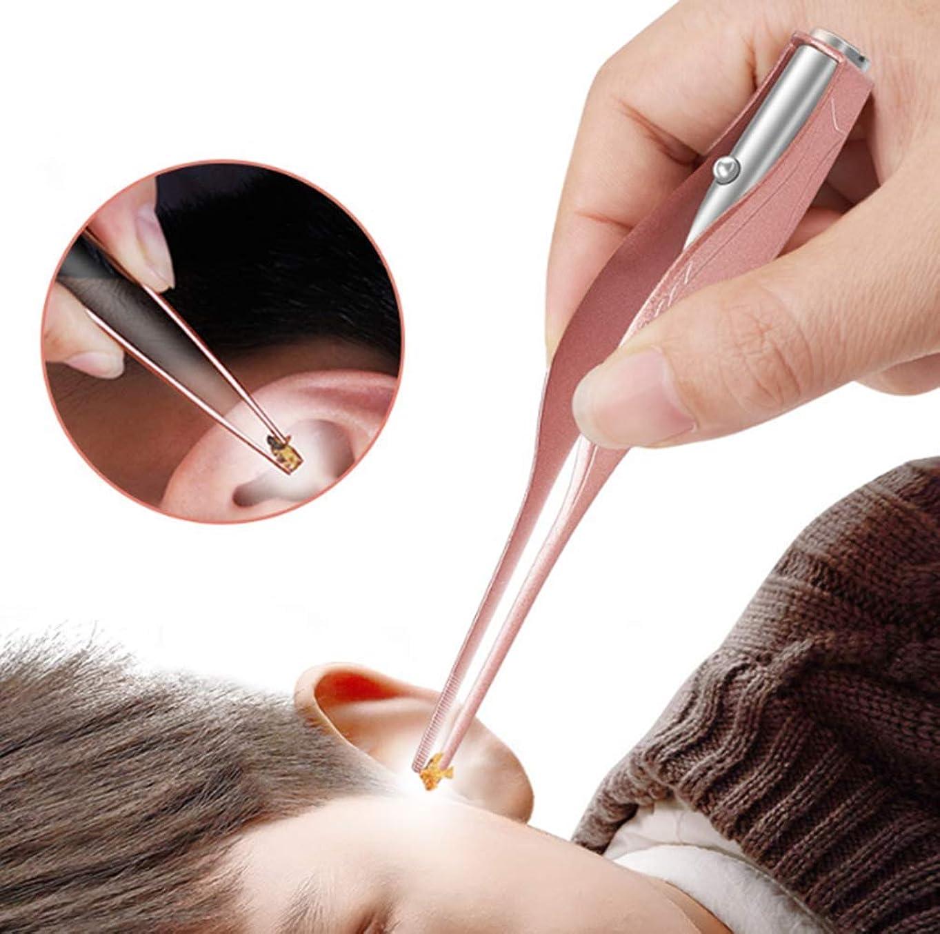 不規則な楽観的酸度耳かき ピンセット LEDライト付き 耳掃除 子供用 極細先端 ステンレス製 ピンセットタイプ ミミ光棒 はっきり見える 電池付き (ローズゴールド)