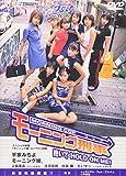 モーニング刑事(コップ)。 抱いてHOLD ON ME! [DVD]