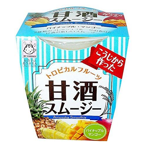 甘酒スムージー トロピカルフルーツ(パイナップル・マンゴー) 180gカップ入り