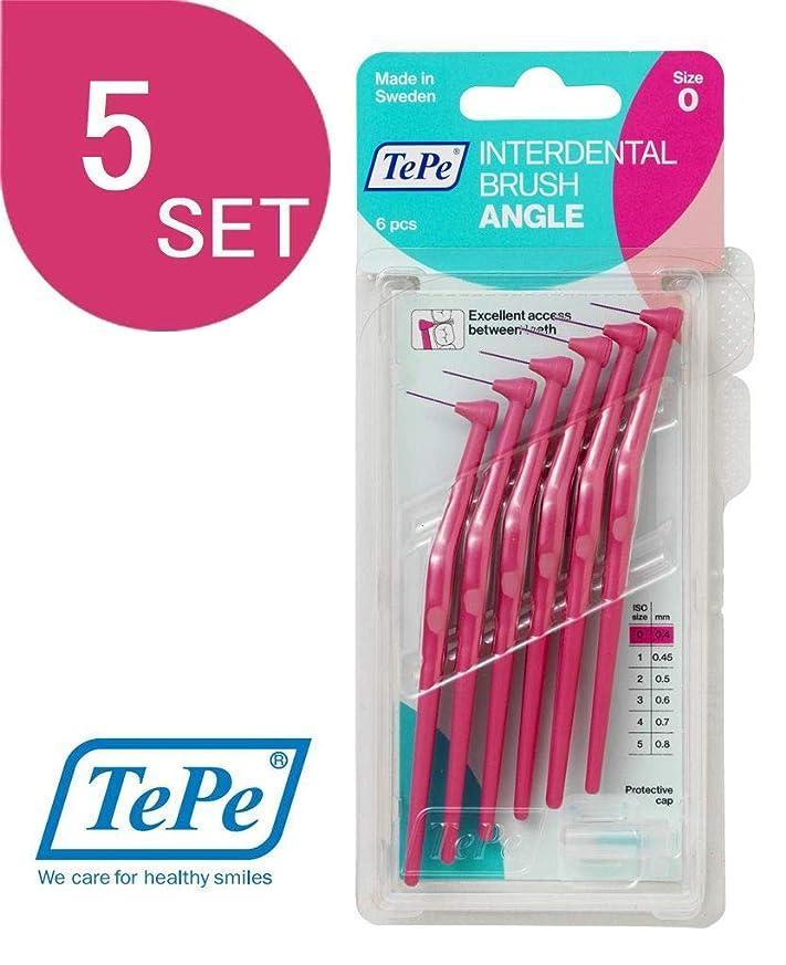 鎮静剤プロフィールリラックステペ(TePe) アングル歯間ブラシ 6本入×5個セット レッド(0.5mm)