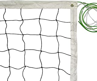 GeWeDen Volleyball Net,Classic Pool Sand Volleyball Net Replacement Netting System Standard Size (32 FT x 3 FT) Poles Not ...