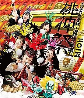 ももいろクローバーZ 桃神祭2015 エコパスタジアム大会  ~御額様ご来臨~LIVE Blu-ray (通常版)...
