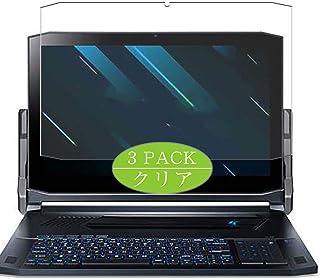 3枚 VacFun フィルム , Acer エイサー Predator Triton 900 PT917-71 17.3インチ 向けの 保護フィルム 液晶保護 フィルム 保護フィルム(非 ガラスフィルム 強化ガラス ガラス )