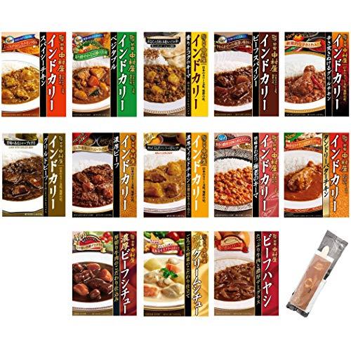 中村屋 レトルト カレー インドカリー 詰め合わせ 13種類 セット (ギフト 景品 お中元 お歳暮) レトルトカレー オリジナルスプーンセット付き