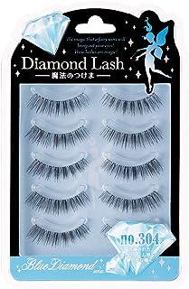 Diamond Lash(ダイヤモンドラッシュ) ブルー no.304 5ペア