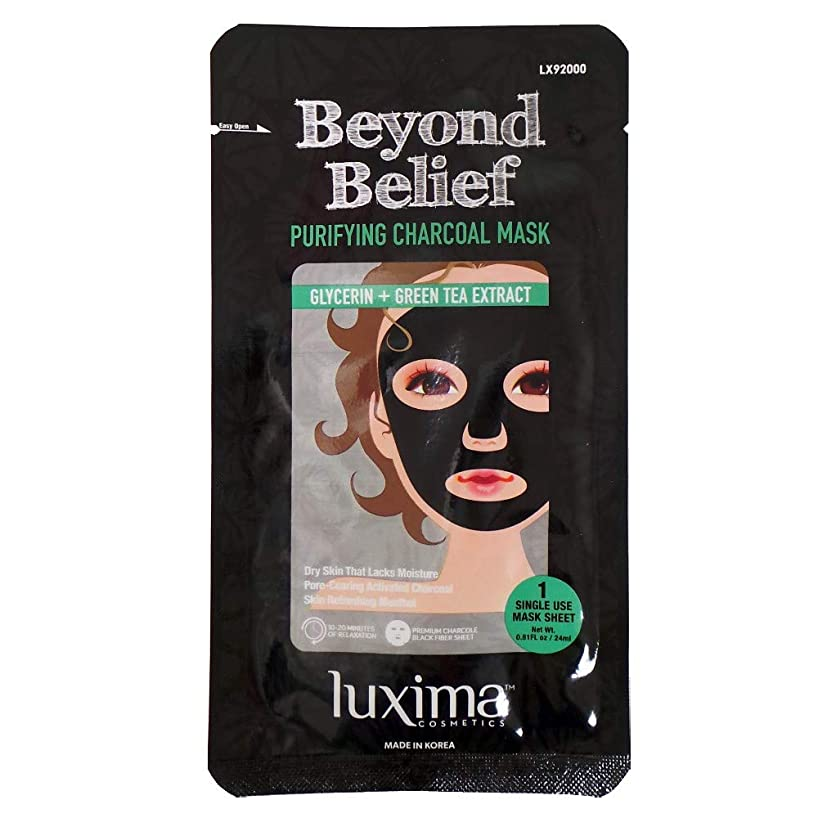 電話に出る合併症支払う(3 Pack) LUXIMA Beyond Belief Purifying Charcoal Mask (並行輸入品)