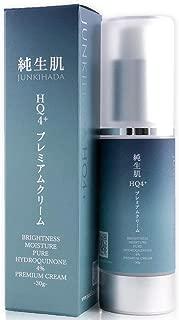 [ジュンキハダ] 純生肌 ハイドロキノン4% 16種美容成分 HQ4+プレミアムクリーム 30g 冷蔵保存不要 エアレスボトル サロン処方 ピクノジェノール 大容量 日本製 JUNKIHADA