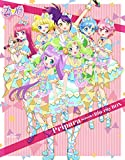 Pripara Season.1 Blu-ray BOX[Blu-ray/ブルーレイ]