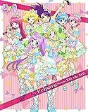 Pripara Season.1 Blu-ray BOX[EYXA-10904/9][Blu-ray/ブルーレイ] 製品画像