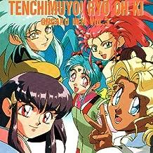 Tenchi Muyo Music Edition, Vol. 3