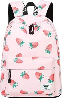 "Mygreen Kid Child Girl Cute Patterns Printed Backpack School Bag11.5""x15.7""x5.1"""