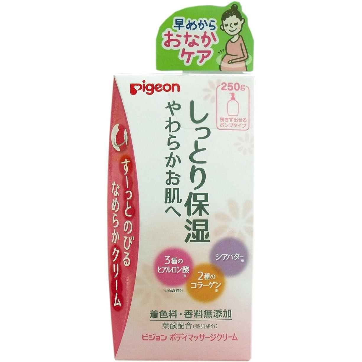 香り魔法シルエットピジョン ボディマッサージクリーム 250g ×6個セット