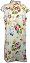 Amazing Grace Elephant CO. Girls' Chinese Silk Floral Print Qipao Cheongsam Dress