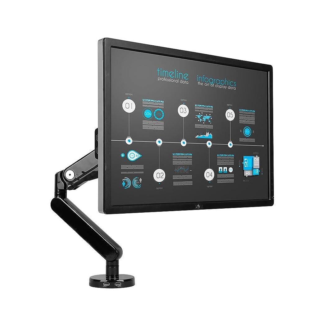 クローン無謀アイデアLoctek フルモーションガス圧式モニターアーム USB3.0ポート付き 10-30インチ対応 D8