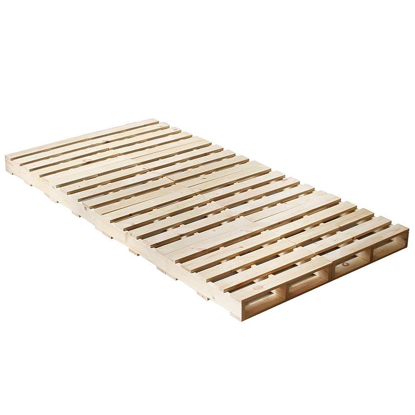 どこでもアルカトラズ島有益3244(ミツヨシ) ウッドパレット 木製 パレット 正方形 8枚セット ナチュラル パイン材 W505×D505×H100mm MTS-103 (8枚)