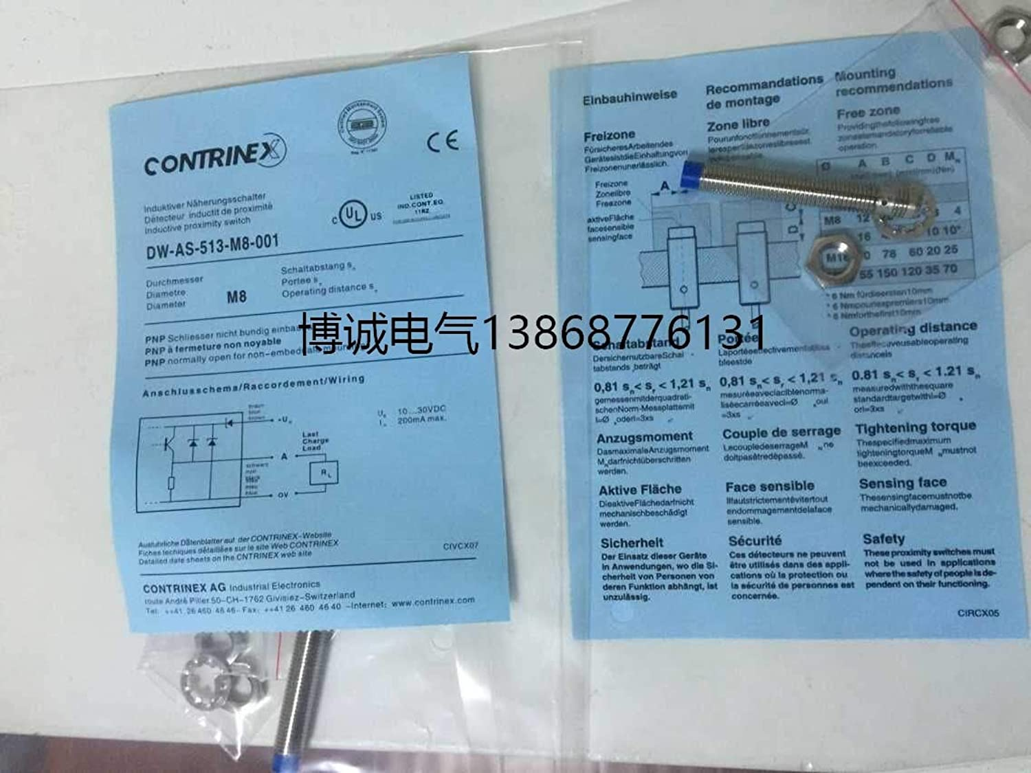 New Original DWAS513M8001 Warranty for Two Year