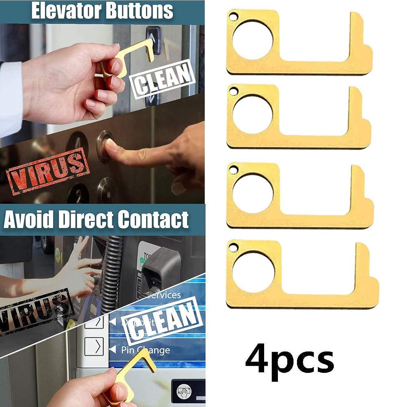 海峡ひも配送適用済みノータッチドアオープナー、4個、キーチェーンドアオープナークリーンキーノータッチアーティファクトエレベーターボタンは手作りを避けます