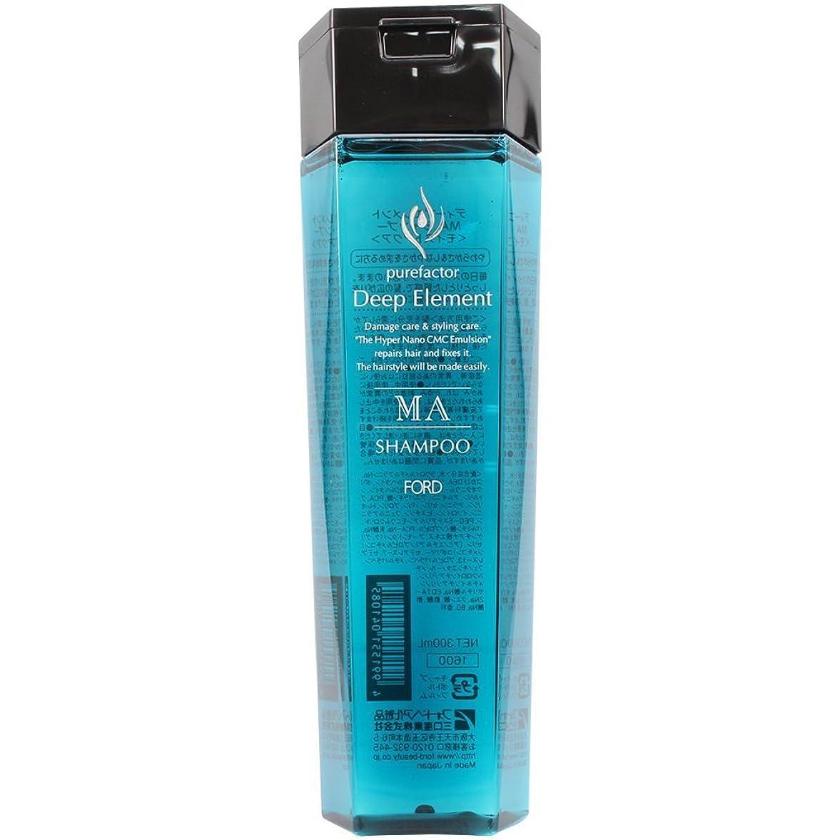 やさしいどこでも疎外するフォードヘア化粧品 ディープエレメント MA シャンプー 300ml