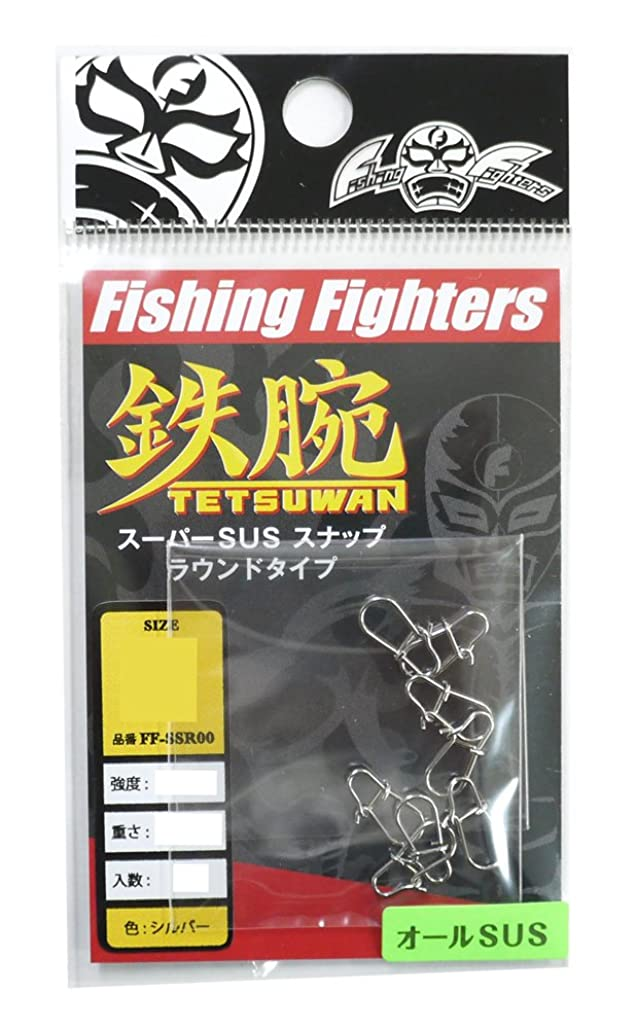 ブレス偽イルFishing Fighters(フィッシングファイターズ) スナップ 鉄腕スーパーSUSスナップラウンドタイプ   #00