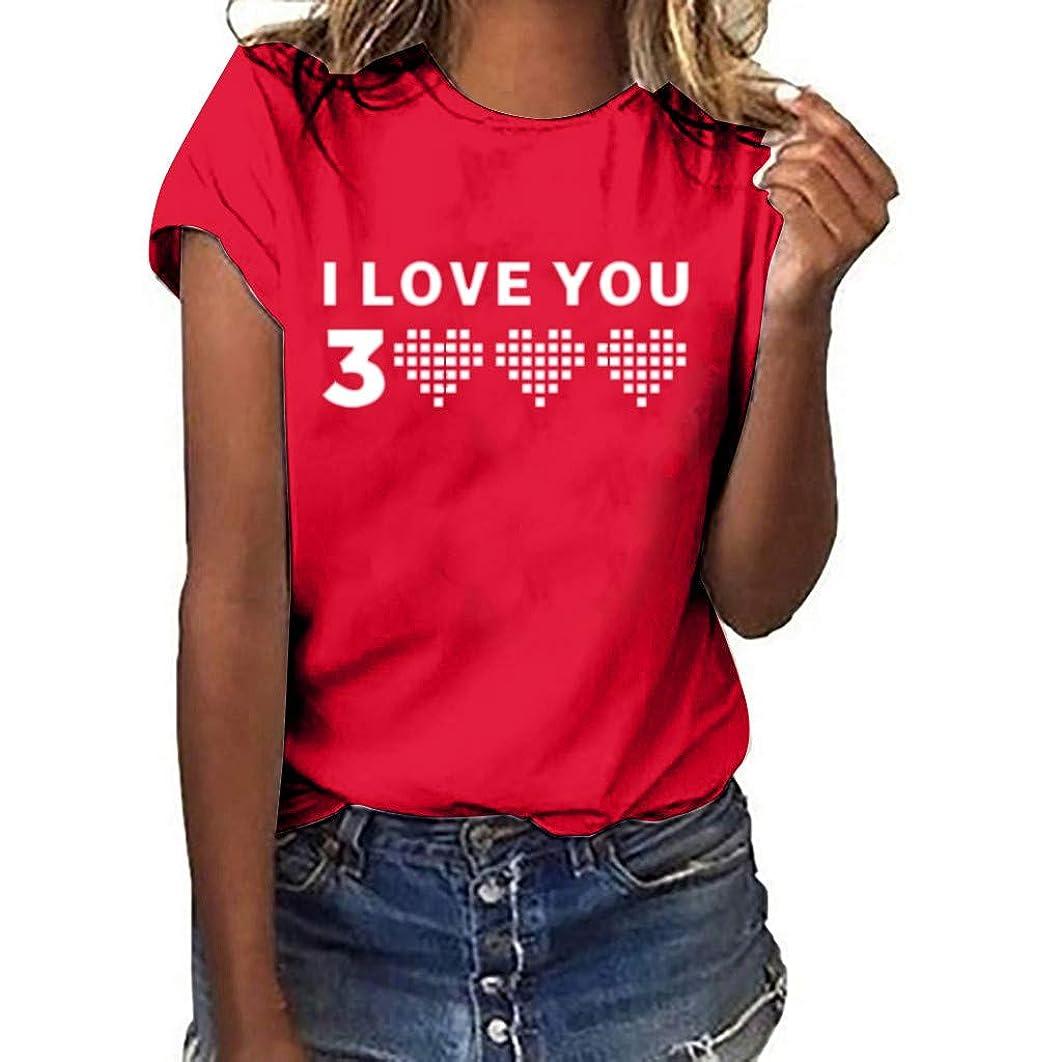 I Love You 3000 Days Blouse,Summer Casual Short Sleeve Tees T-Shirt for Teen Girls Han Shi
