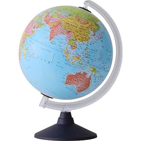 ORBYS 地球儀カラーラ26 球径25cm 行政図 42510