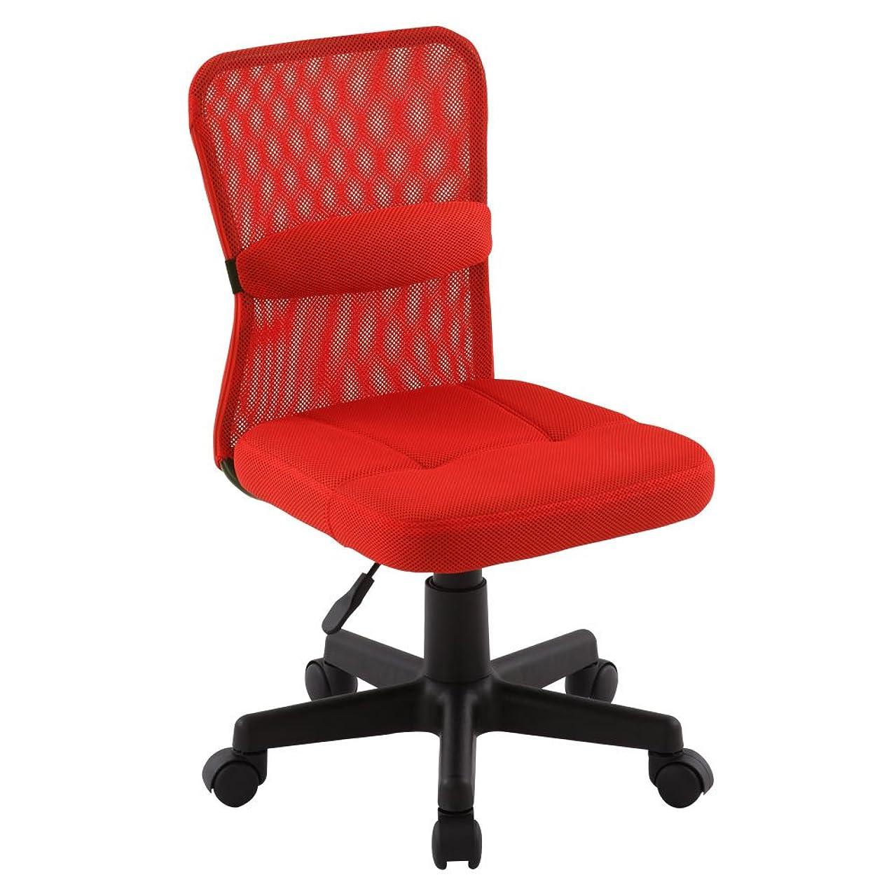 無駄な抑止する無効にするぼん家具 オフィスチェア メッシュ クッション付き ハイバック デスクチェア チェア 椅子 レッド