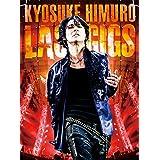 KYOSUKE HIMURO LAST GIGS<通常盤>(2DVD)