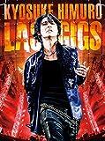 KYOSUKE HIMURO LAST GIGS[Blu-ray/ブルーレイ]
