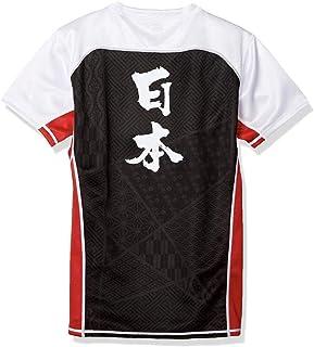 ラグビー日本代表 プラクティスジャージ Lサイズ 在庫あり