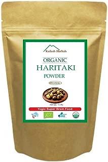 Organic Haritaki Powder - Kailash Herbals - USDA Certified Organic, 1/2 Pound - Terminalia chebula - Detoxification & Rejuvenation for Vata*