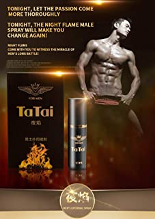 Powerful Male Sex Delay Spray Long Time Sex Spray for Man Penis Lasting 60 Minutes Anti Prevent Premature Delay Ejaculation