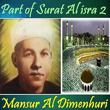 Part of Surat Al isra 2 (Quran)