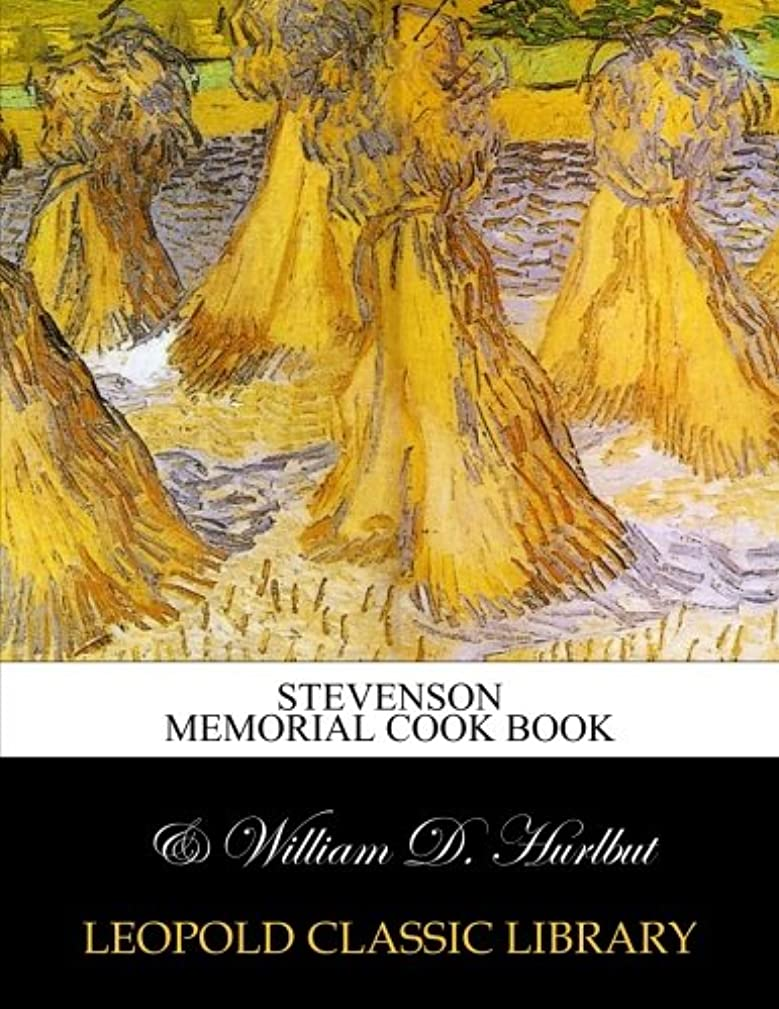 帳面合併オーガニックStevenson memorial cook book